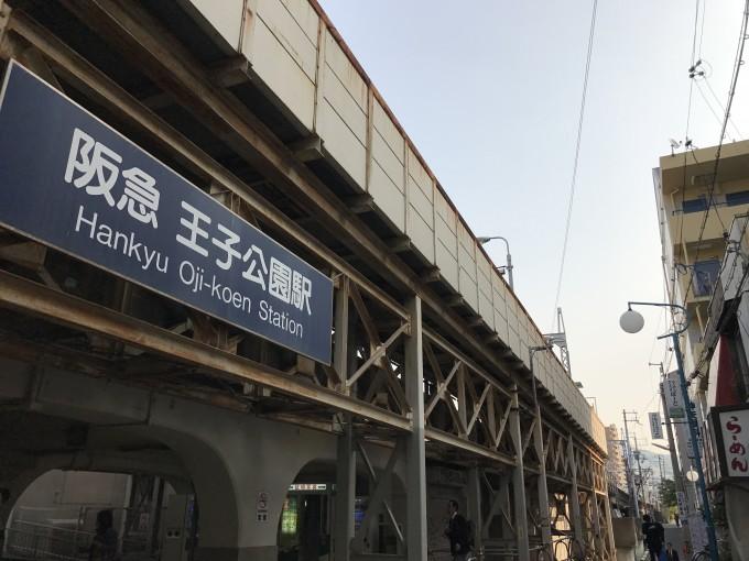 1・駅の東改札